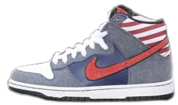 separation shoes 8bd4d 672be Also in Jersey this weekend Remember those Born in the U.S.A.-themed Nikes  we posted about a few months back Just in time for the Fourth of July, ...