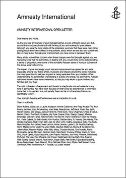 springsteen news archive jul aug 2013